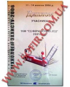 kiev2006_L